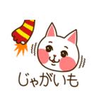 九州んにき4(個別スタンプ:09)