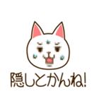 九州んにき4(個別スタンプ:10)