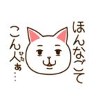 九州んにき4(個別スタンプ:12)