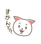 九州んにき4(個別スタンプ:14)
