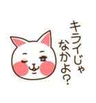九州んにき4(個別スタンプ:15)
