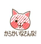 九州んにき4(個別スタンプ:16)