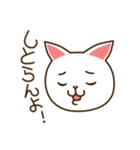 九州んにき4(個別スタンプ:19)