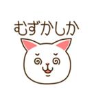 九州んにき4(個別スタンプ:21)
