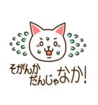 九州んにき4(個別スタンプ:22)