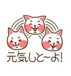 九州んにき4(個別スタンプ:26)