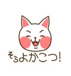 九州んにき4(個別スタンプ:28)