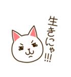 九州んにき4(個別スタンプ:30)