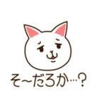 九州んにき4(個別スタンプ:31)