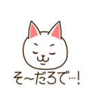 九州んにき4(個別スタンプ:32)