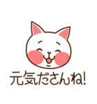 九州んにき4(個別スタンプ:33)