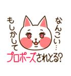 九州んにき4(個別スタンプ:35)