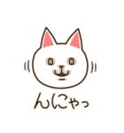 九州んにき4(個別スタンプ:36)