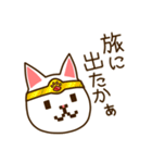 九州んにき4(個別スタンプ:37)