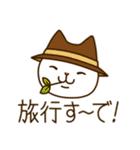 九州んにき4(個別スタンプ:38)