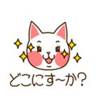 九州んにき4(個別スタンプ:39)