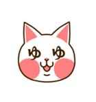 九州んにき4(個別スタンプ:40)