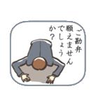 おことわり(個別スタンプ:1)
