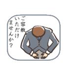 おことわり(個別スタンプ:2)