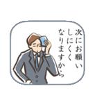 おことわり(個別スタンプ:3)