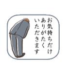 おことわり(個別スタンプ:4)