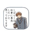 おことわり(個別スタンプ:5)