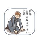 おことわり(個別スタンプ:6)