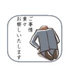 おことわり(個別スタンプ:10)
