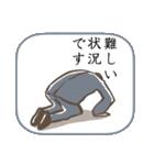 おことわり(個別スタンプ:11)