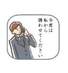 おことわり(個別スタンプ:12)