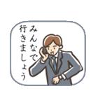 おことわり(個別スタンプ:13)
