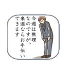 おことわり(個別スタンプ:14)