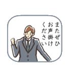 おことわり(個別スタンプ:15)