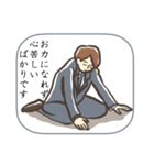 おことわり(個別スタンプ:16)