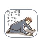 おことわり(個別スタンプ:17)