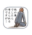 おことわり(個別スタンプ:18)