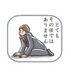 おことわり(個別スタンプ:19)