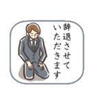 おことわり(個別スタンプ:20)