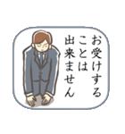 おことわり(個別スタンプ:22)