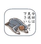 おことわり(個別スタンプ:23)