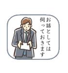 おことわり(個別スタンプ:24)