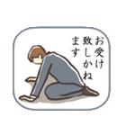 おことわり(個別スタンプ:25)