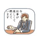 おことわり(個別スタンプ:26)