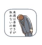 おことわり(個別スタンプ:27)