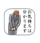 おことわり(個別スタンプ:28)