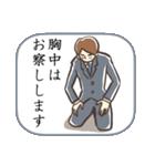 おことわり(個別スタンプ:30)