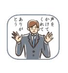 おことわり(個別スタンプ:31)