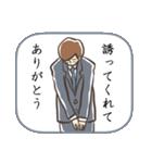 おことわり(個別スタンプ:32)