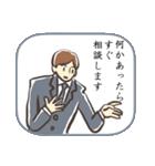 おことわり(個別スタンプ:33)