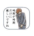 おことわり(個別スタンプ:35)